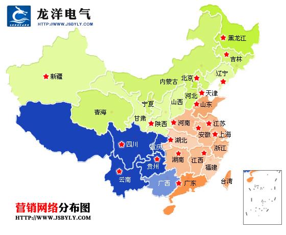 十个省份的国内销售网络